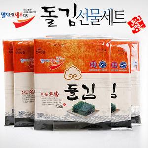 [진도명가] 원초가 좋은 구운돌김 / 10봉