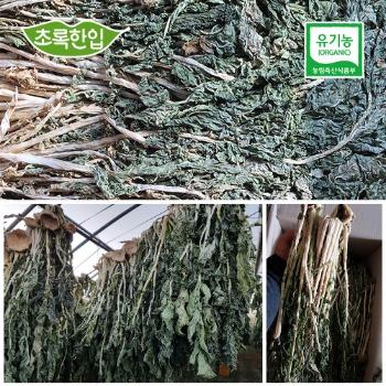(유기농샵) 초록한입 국내산 유기농 건무청 말린시래기 500g
