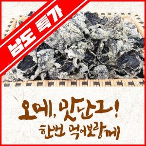 [남도특가]정남진 맛있는 우리 김부각(마른/튀김)