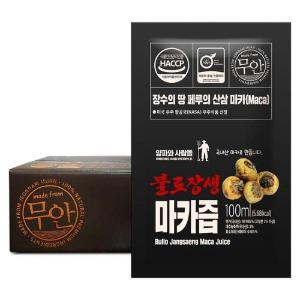 (양파와사람들) 불로장생 마카즙 30포/60포