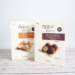 (땅끝황토친환경) 간편하게 만드는 유기농 현미찰떡믹스 (콩고물/카카오)