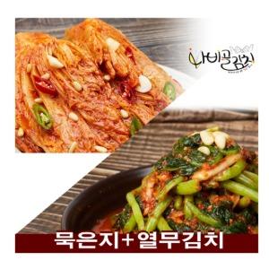 (나비골김치) 국내산 당일생산 묵은지2kg+열무김치1kg