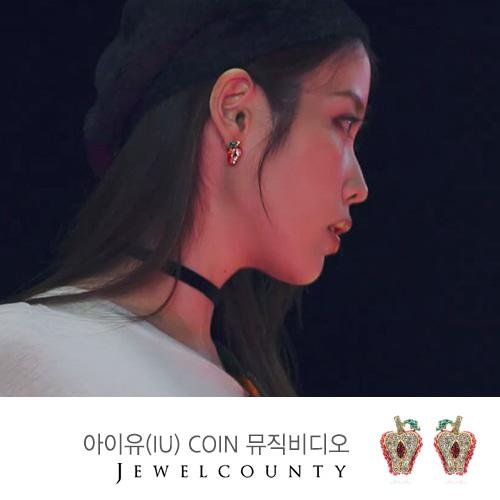 """아이유 정규5집 라일락 """"Coin"""" 뮤직비디오 귀걸이"""