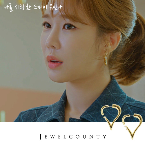 The Spies Who Love ME Episode 10 Yoo In Na Earrings