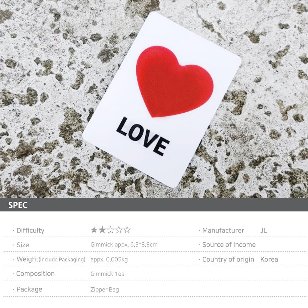 헤이트투러브카드--Hate to Love Card(비대면용)헤이트투러브카드--Hate to Love Card(비대면용)