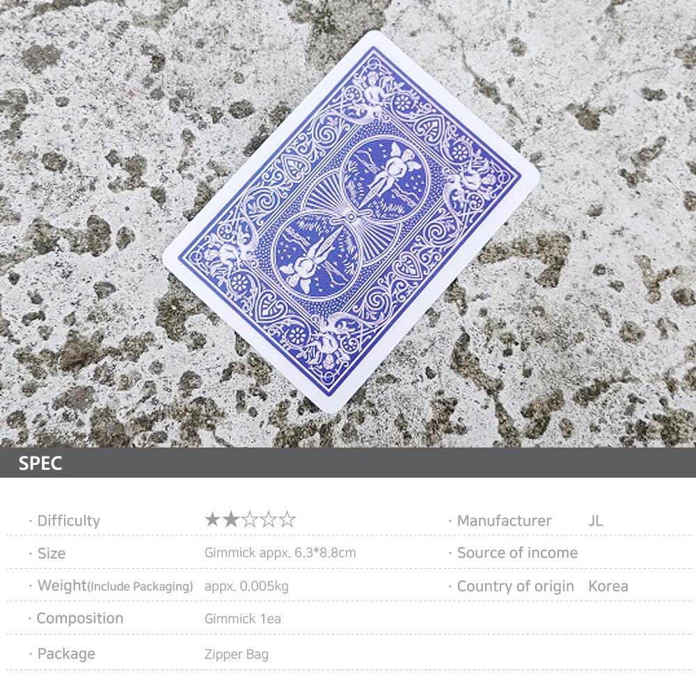 블루투레드컬러체이징카드--BlueToRedColorChangingCard(비대면용)블루투레드컬러체이징카드--BlueToRedColorChangingCard(비대면용)