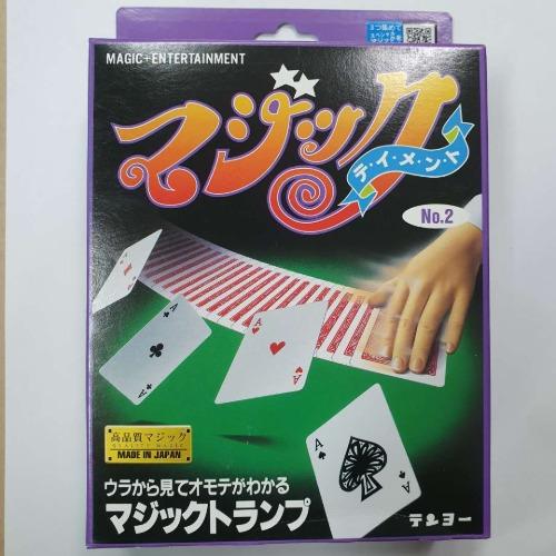 매직카드(MAGIC CARDS)by Tenyo매직카드(MAGIC CARDS)by Tenyo