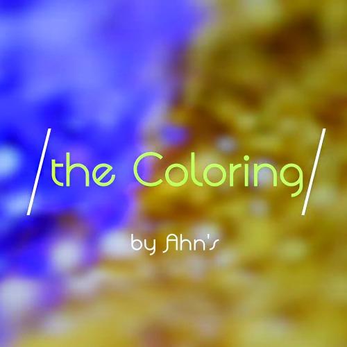 더컬러링 by Ahn's (The Coloring by Ahn's)더컬러링 by Ahn's (The Coloring by Ahn's)