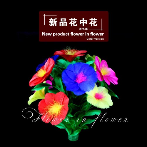 New product flower in flower Color version】by vbmagicNew product flower in flower Color version】by vbmagic