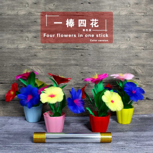 One stick and four flowers [color version] by vbmagicOne stick and four flowers [color version] by vbmagic