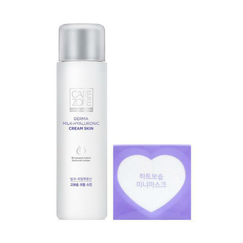 CAREZONE Derma Milk-Hyaluronic Cream Skin Set