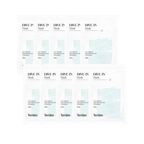 Torriden DIVE-IN Lowmolecule Hyaluronicacid Mask Pack 10EA