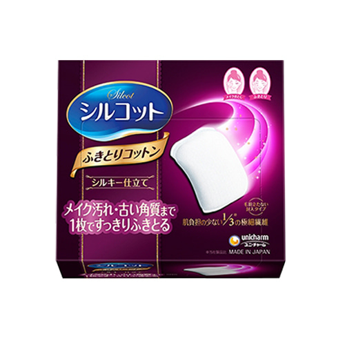 Silcot Silky Touch Wiping Cotton 32 sheets
