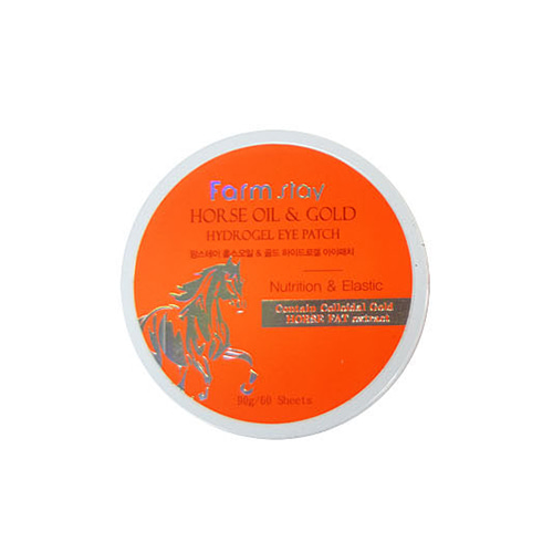 Farmstay Horse Oil&Gold Hydrogel Eye Patch 60ea