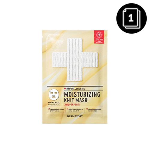 DERMATORY Hypoallergenic Moisturizing Knit Mask 1ea