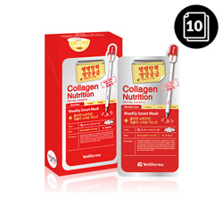 WellDerma Collagen Nutrition Weekly Smart Mask 10ea