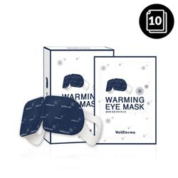 WellDerma Warming Eye Mask 10ea