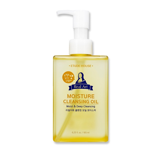[TIME DEAL] ETUDE HOUSE Real Art Cleansing Oil Moisture 185ml