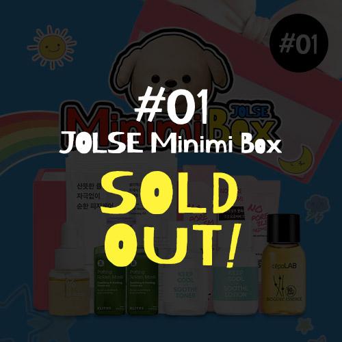 MINIMI BOX #1