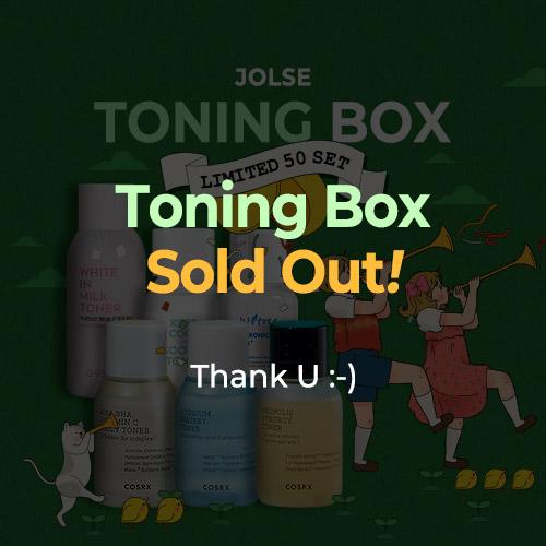 TONING BOX #1