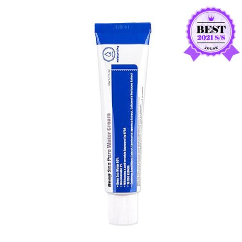 PURITO Deep Sea Pure Water Cream 50g