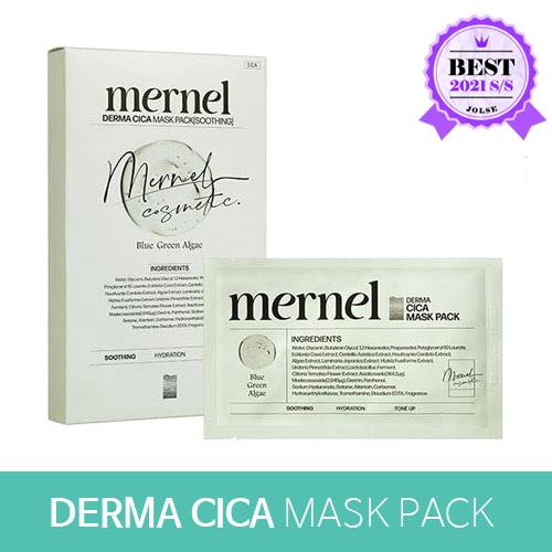 Mernel Derma Cica Mask Pack 30ml * 5ea