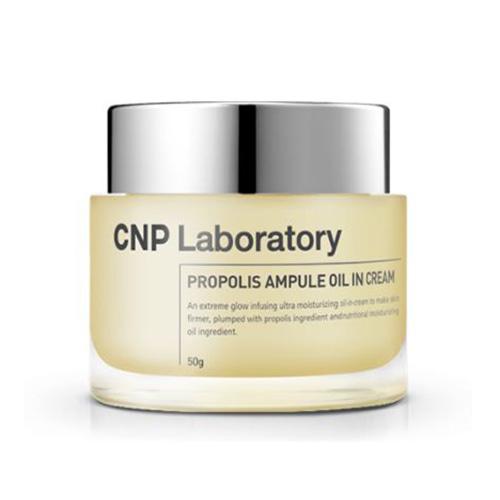 CNP Laboratory Propolis Ampule Oil In Cream 50ml