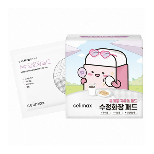 celimax Jiwoogae Make Up Retouching Booster Pad 30pcs