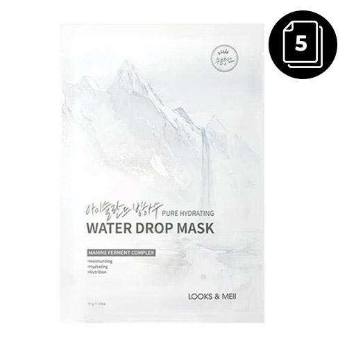 LOOKS&MEII Pure Hydrating Water Drop Mask 5ea