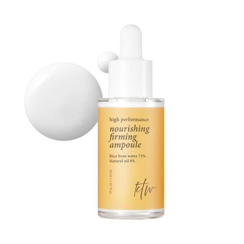 KTW High Performance Nourishing Firming Ampoule 30ml