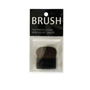 ARITAUM The Professional Mini Poket Flat Brush