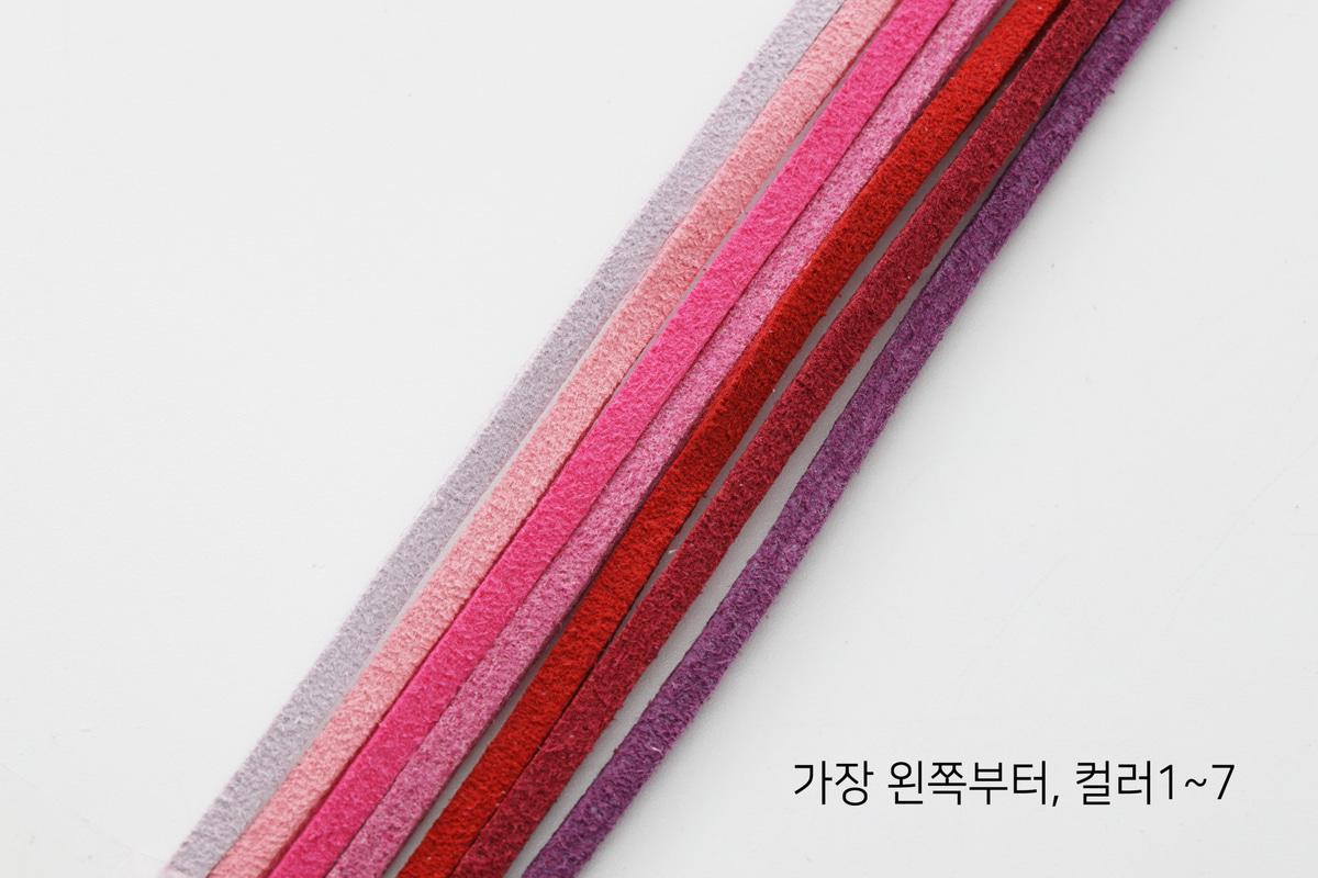 [CHL-VC3] 마지막 재고, 80% 할인, 스웨이드 가죽 끈 콜렉션, 색상별 20m, 1.4x3.0mm, 인조 벨벳 가죽 끈 (주얼리 부자재, 악세사리 부자재, 팔찌 재료, 목걸이 재료)