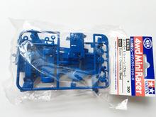 [프리미엄] 94271 Super 1 Chassis (Blue 특별한정판)