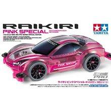 타미야 미니카 95486 Raikiri Pink Special MS Chsassis 클리어카울 TAMIYA MINI4WD