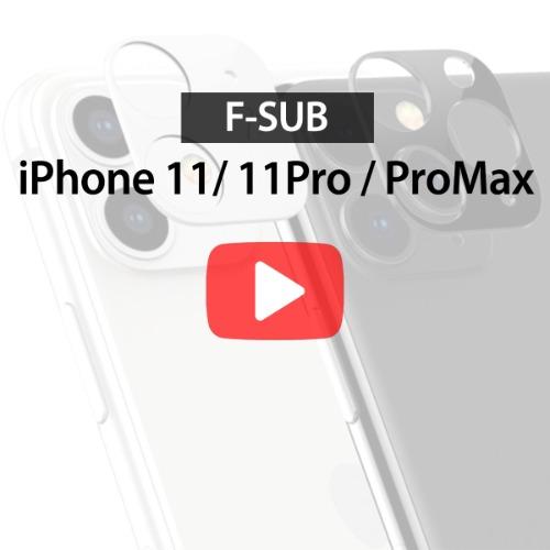 [araree] iPhone 11/ 11Pro / ProMax  , F-SUB