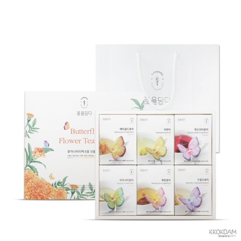 꽃차선물, 나비티백선물세트
