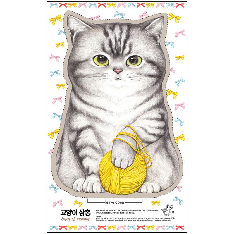 패브릭 - 털실 아기고양이(점보사이즈 )