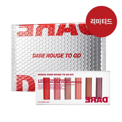 missha,dare rouge to go kit