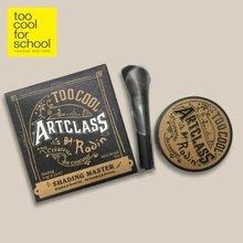 toocoolforschool,Artclass By Rodin Shading Master