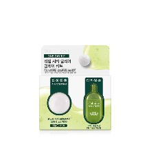 wellage,real cica clear one day kit