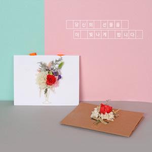 프리져브드 꽃다발 쇼핑백(화이트,내츄럴)