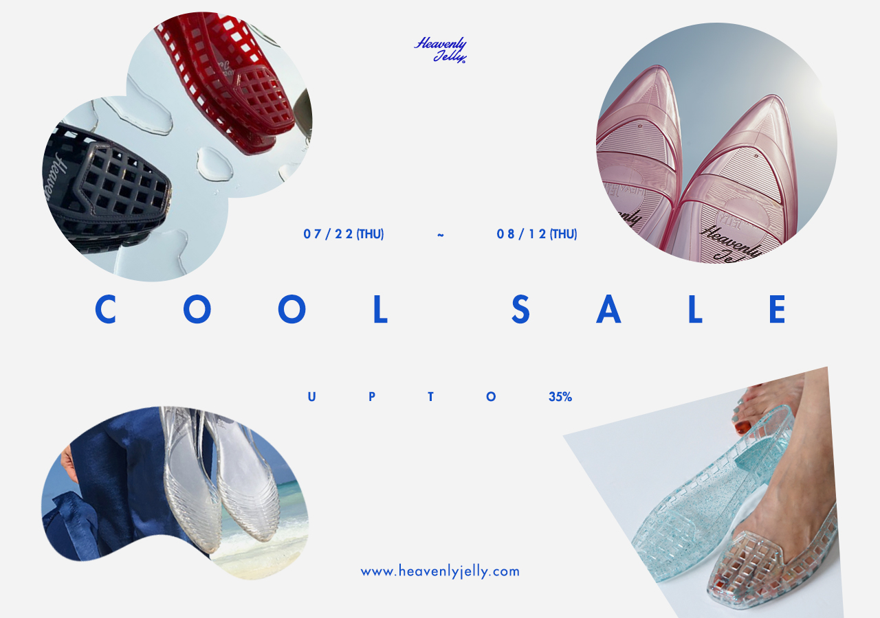 Heavenly Jelly COOL SALE upto 35% ✨