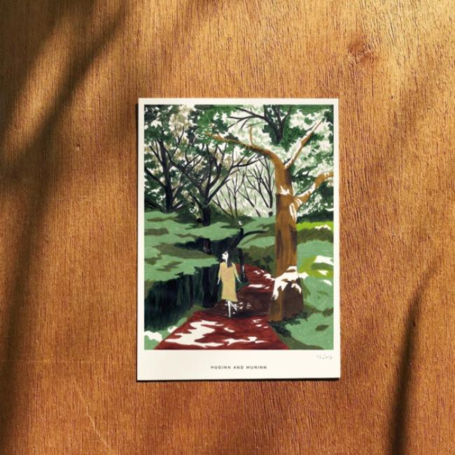 [후긴앤무닌] Bija forest