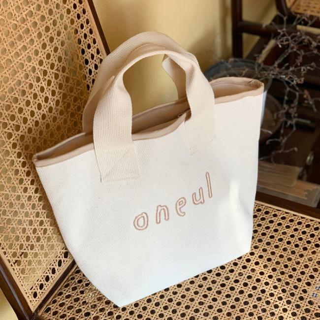 [ppp studio] [bag] oneul beige