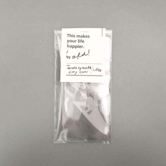 [오롤리데이] MONTH BY MONTH PVC COVER