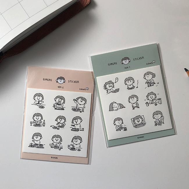 [김그래] 김그래 다이어리 스티커