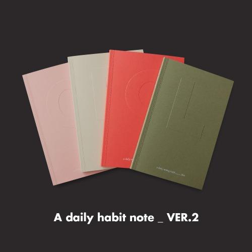 [오롤리데이] a daily habit note _ ver.2
