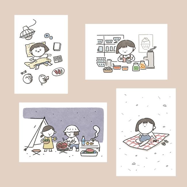 [김그래] 김그래 엽서세트 (여름)