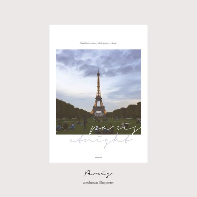 [조이브라운] PARIS poster(A4)