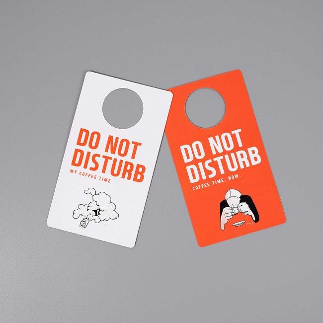 [문제이] DO NOT DISTURB (2종)
